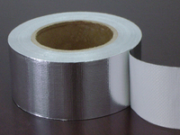 Aluminum Foil Tape (Adhesive Tape, electrical insulation tape, fireproof aluminum foil tape)
