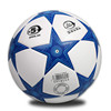 Professional Training Equipment Football