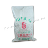 white pp woven decorative use portland cement bag