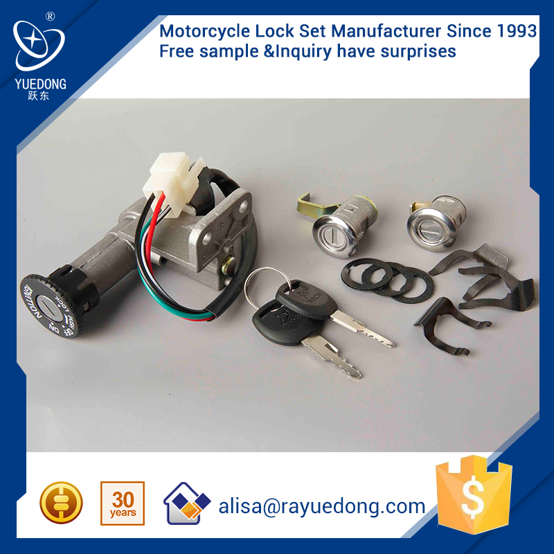 YUEDONG motorcycle parts XSG motorcycle lock set for Chinese scooters Parts from Manufacturer