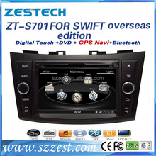 Special Stereo for suzuki swift with Steering Wheel Control
