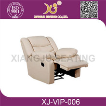 comfortable and durable cinema VIP chair/XJ-VIP-006 hot sale home cinema chair
