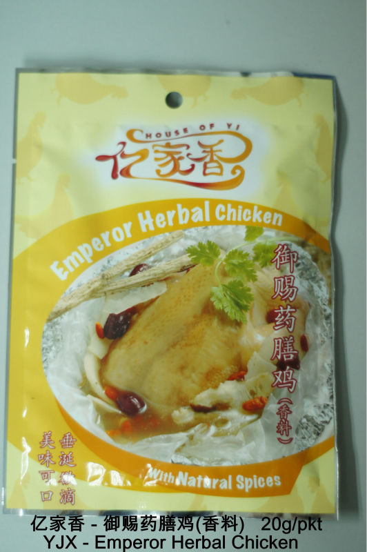 Emperor Herbal Chicken With Natural Spices