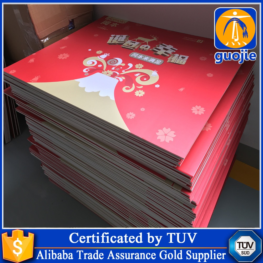 Factory price printed advertising pvc foam sheet