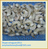Shrimp vannamei price