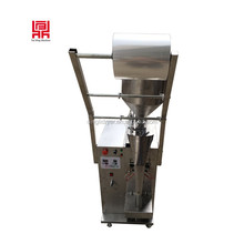 sour milk/jam/drink pouch vertical packing machine in china