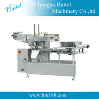 Single twist lollipop candy wrapping packing machine