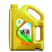 CNG gas gasoline engine oil 5w30 15w40 20w50