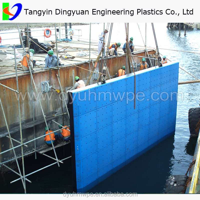 Anti-abrasion UHMW <strong>pe</strong> wall dock bumper protection/Factory price uhmwpe fender pad