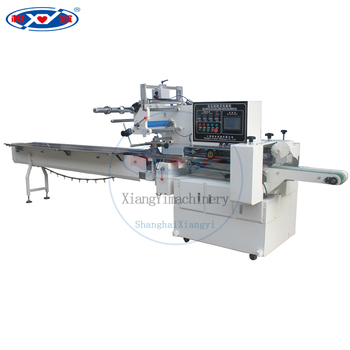 Factory manufacturer ice candy/Popsicle/ice lolly pillow packing machine with automatic feeding device