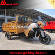 cargo tricycle 250cc trycycle three wheeler