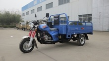 heavy load 200cc water cool gasoline motorcycle cargo tricycle
