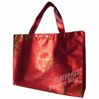 New design promotion fabric disposable pp woven cloth shopping bag