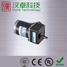 24V DC 20 watt geared motor