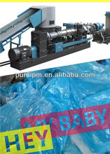 PP film recycling and polypropylene plastic granulation line