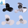 3 Blade Outboard Engines Aluminum Alloy Marine Propeller