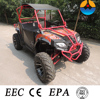 /product-detail/2015-new-model-250cc-utility-vehicle-quad-bike-jinling-250cc-60338273050.html