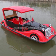 water park fiberglass electric water car boat for sale