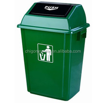 Plastic Injection Molding Product for outdoor trash bin