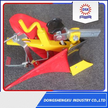 Excellent Quality Agriculture Tool Plough Parts