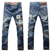 Karachi pakistan Pants Style Boys Low Price Patches Moustache Jeans