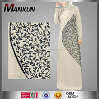 Latest Burqa Designs Pictures New Model Abaya In Dubai Warm Grey Moroccan Jalabiya Long Tunics For Women