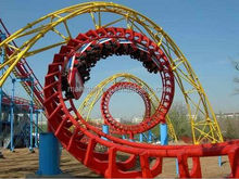 Amusement rides Small 5 loops Roller Coaster for sale