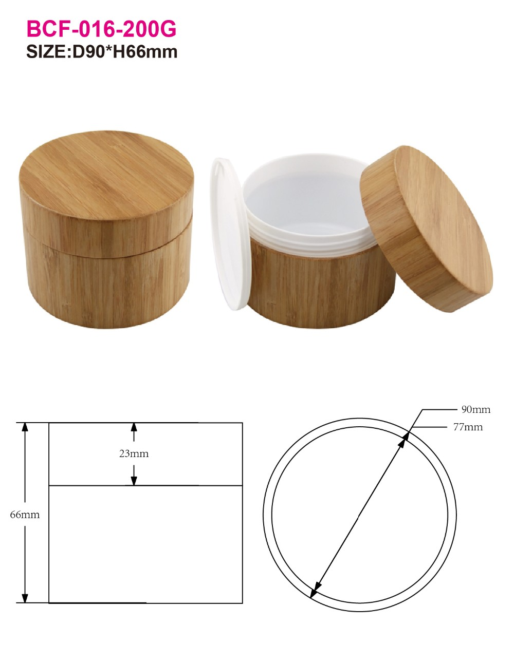 HOT 200g bamboo jars container with food-grade PP liner