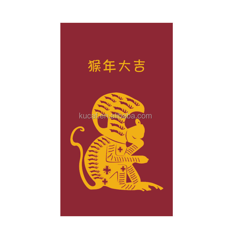 custom hot stamping luxurious Chinese new year red packet cheap money envelope