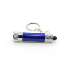 Lightweight Easy Carrying Led Metal Custom Promotion Keychain