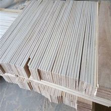 Factory Wholesale Finger Joint Wood Board for Furniture