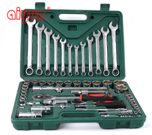 "61pcs socket set (1/2"" & 1/4""), ratchet wrench CRV repair <strong>tools</strong>"