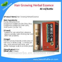 china hair loss loss solution oil treatment boost hair growth natural solution