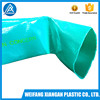 Agriculture irrigation 4 inch pvc lay flat hose