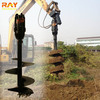 Road construction equipments earth auger drilling machine bit for digging hole