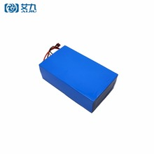 High Drain Li Ion 48V 15AH Lithium Battery Pack For Electric Bicycle