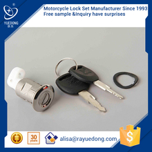 YUEDONG Name SEAT SWITCH G.SMASH Ignition Switch from ruian manufacturer Motorcycle side cover lock