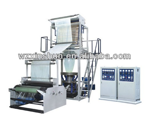 monolayer film blowing machine from ruian xinshun factory