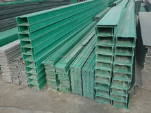 Epoxy Coated Cable Tray & Fiberglass Cable Tray & Channel Series Cable Trough