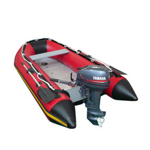 2-10 persons PVC inflatable electric motor boat for sale