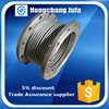 flange axial stainless steel corrguated compensator duct vibration isolator