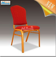 new design hotel chair HB-710-1