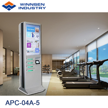 Outdoor Wireless Charging Cell Phone Kiosk Station APC-04A with 4 Secured Charging Lockers