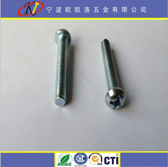 case hardened stainless steel bolt China made cone point bolt