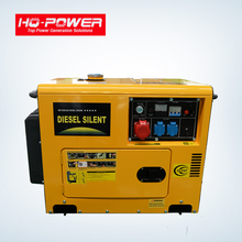 small home use silent type diesel 5000 watt generator