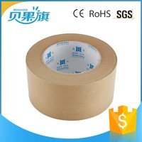 different size sticky waterproof custom printed packing kraft paper adhesive tape cutter