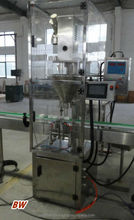 factory price automatic spice powder / onion powder filling machine