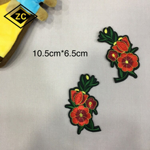 China factory 50% cotton 50% polyester textile accessories self-adhesive custom embroidery woven patch