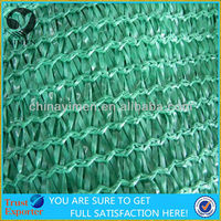 fence screen windbreaker net