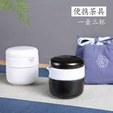 ONEISALL GYBL624 Kung Fu Mini Drinking Travel Tea Mug Ceramic Tea Cup Set With Portable Bag